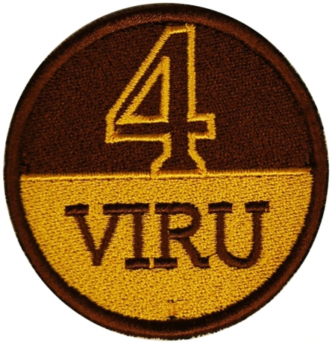 Infantry Battalion Patch of Armed Force Estonia. Virus