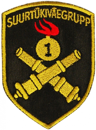 Sleeve mark Artillery Battalion of Armed Force Estonia