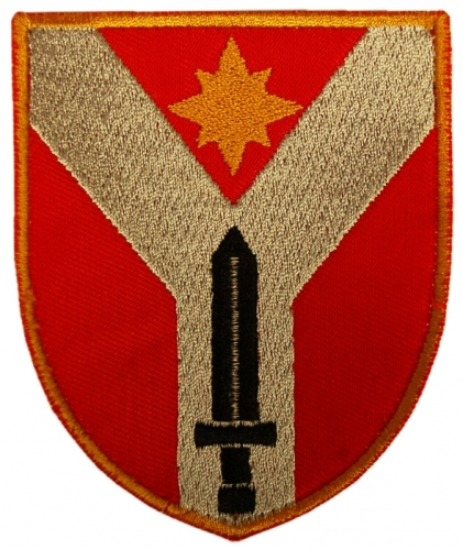 Patch of Center Rearward of the Armed Forces of Estonia